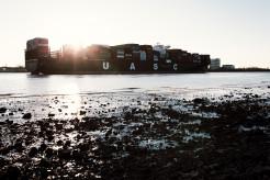 Fine-Art-Print_Hamburg_Containerschiff